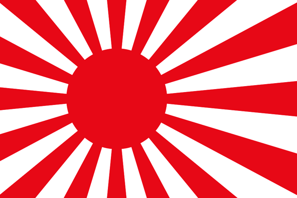 kyokujitsuki.png